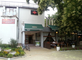 Ресторант Мечока Бен