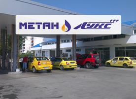 Метанстанция Метан Лукс