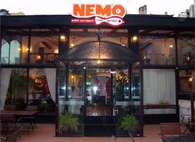Немо - Fish Garden