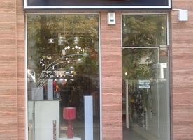 Магазин за осветление Лазара