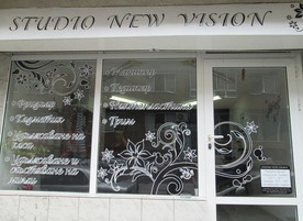 Студио New Vision