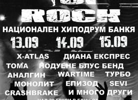 Илиев Мюзик Ентъртейнмънт