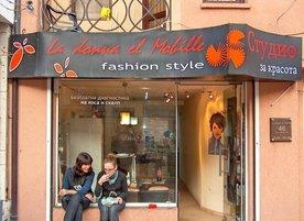 Салон за красота La Donna el Mobille