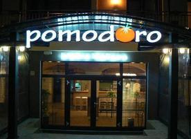 Италиански ресторант Pomodoro