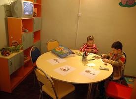 Детска занималня Всезнайко