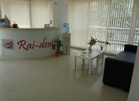 Клиника Rai-dent