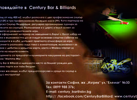 Century Bar & Billiards