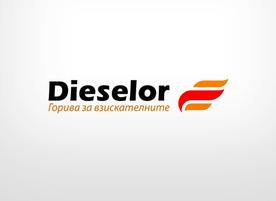 Бензиностанции Дизелор