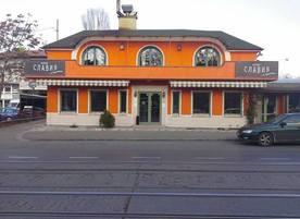 Ресторант СЛАВИЯ и Приятели