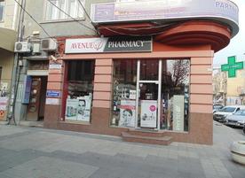 Аптека Авеню 2
