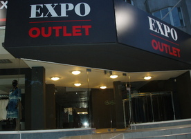 Магазин Expo Outlet, Шумен