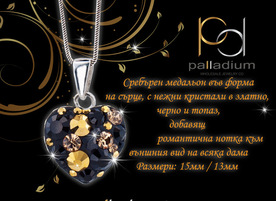 Palladium Wholesale Jewelry