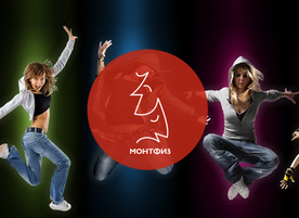Танцов център МОНТФИЗ