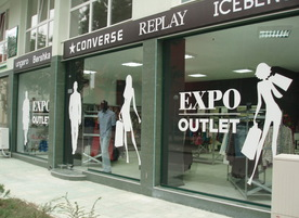 Магазин Expo Outlet, Търговище