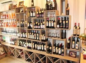 Магазин за вино, ракии и аксесоари Wine Garden