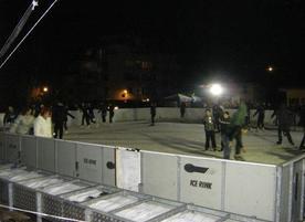 Ледена пързалка Веселие