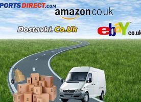 Транспорт и доставка на пратки от Англия