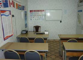 Eзиков център Глобус