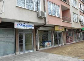 Дентален кабинет Д-р Чудомира Петкова