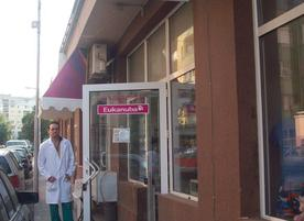 Ветеринарна клиника Магнум Вет