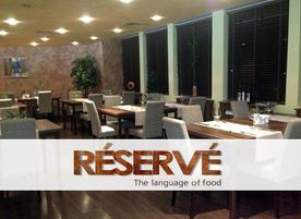 Ресторант Резерве
