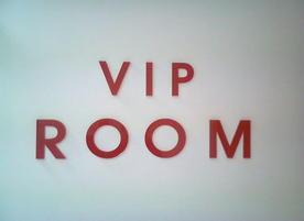 Козметично студио VIP Room