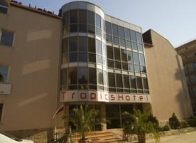Хотел Тропикс