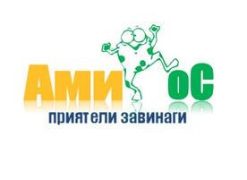 Образователен център Амигос