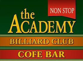 Билярд клуб The Academy