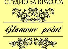 Салон за красота Glamour Point