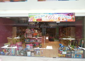 """Онлайн Магазин за детски играчки """"Фея"""""""
