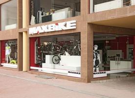Магазин MaxBike