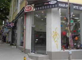 Магазин за бижута GetBijou