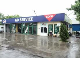 Oil Service Bogi