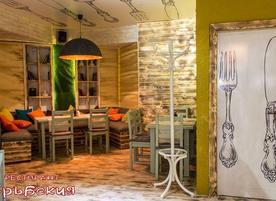 Ресторант Сръбския