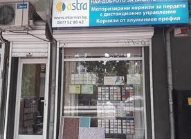 Астра.бг