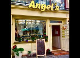 "Вегетариански ресторант Angel""s"