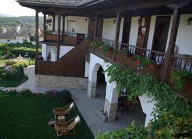 Етно хотел Осмарски къщи