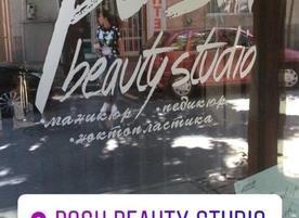 Posh Beauty Studio
