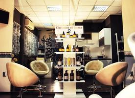 Салон за красота Zahir