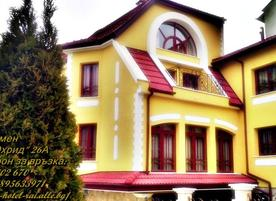 Семеен Хотел Рай