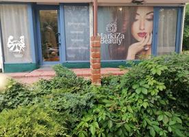 Студио за красота Markiza Beauty
