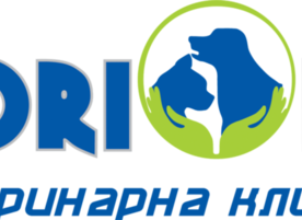 Ветеринарна клиника Орион