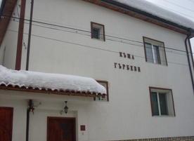 Къща за гости Гърбеви