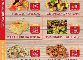 Супермаркет Козяк