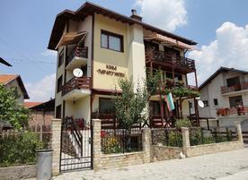 Къща за гости Парапунови