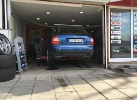 Сервиз за гуми и джанти Катана