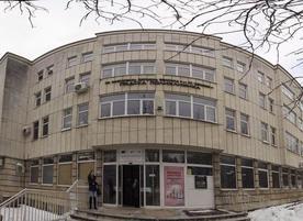 ДКЦ 1 - Велико Търново