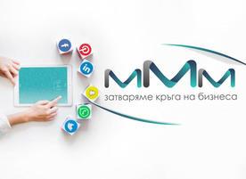 ММ Маркетинг