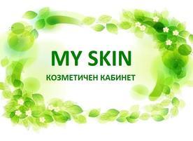 Козметичен кабинет My Skin